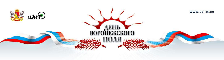 Выставочная фирма Центро