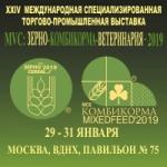 XXIV Международная специализированная торгово-промышленная выставка «MVC: Зерно-Комбикорма-Ветеринария-2019» приглашает к участию - Сельскохозяйственные Вести