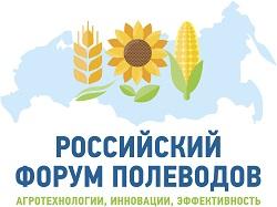 D:\Мои проекты\Журнал\9.20\Новости\Logo_Forum-Polevodov_18.12.19_AP1.jpg
