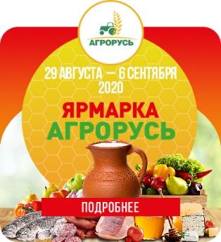 https://agrorus.expoforum.ru/uploads/location/cartochka_yarmarka_30092019%20(1).jpg