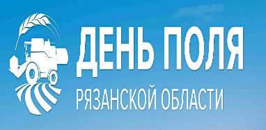 рязань_лого